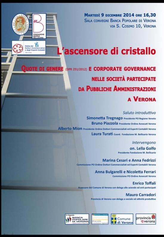 """Convegno """"L'ascensore di cristallo.Quote e corporate governance nelle società partecipate dalle PA"""""""