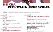 (Italiano) La Forza delle Donne nei CDA per l'Italia che svolta
