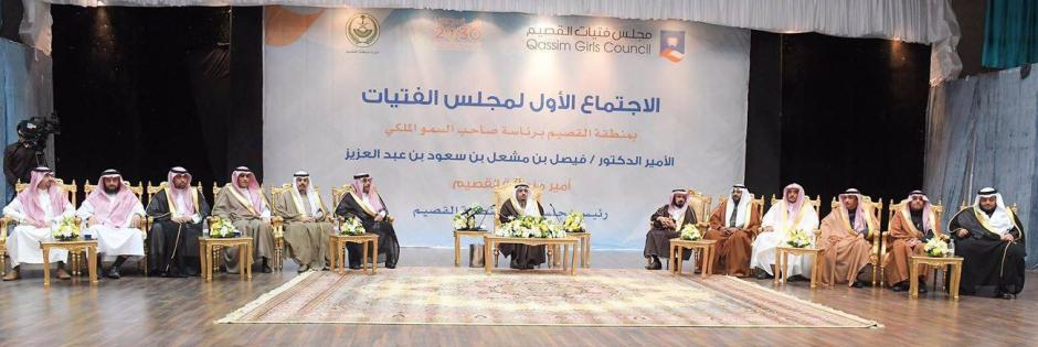IL LIBANO E GLI STATI ARABI: PERCHE' SERVONO LE QUOTE DI GENERE