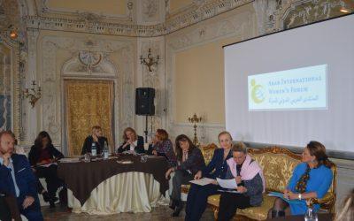 Arab International Women's Forum